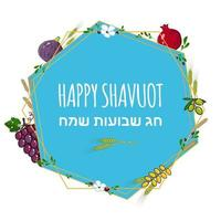Happy Shavuot holiday concept with traditional fruits and crops andText in Hebrew Happy Shavuot vector