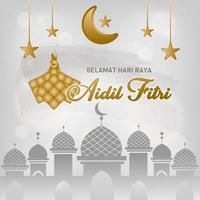 Hari raya aidilfitri with ketupat greeting design vector