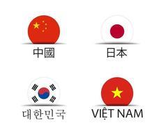 china, japón, corea del sur, y, vietnam, conjunto, de, cuatro, chino, japonés, coreano, y, vietnamita, pegatinas, simple, iconos, con, bandera, aislado, en, un, fondo blanco vector
