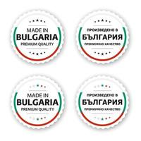 Set of four Bulgarian labels Made in Bulgaria Premium quality stickers and symbols with stars Simple vector illustration isolated on white background