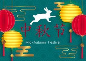 Mid autumn festival card design vector