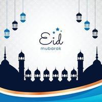 islamic square banner Illustration eid al fitr for social media posts vector