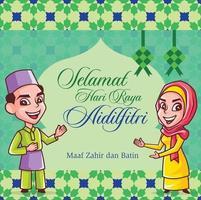 Muslim friends wishing Selamat Hari Raya Aidilfitri with Islamic pattern element vector