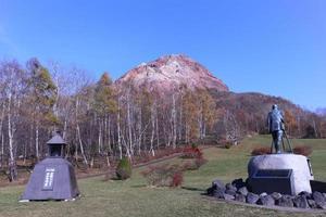 Hokkaido, Japan 2015- At Mt Showa Shinzan active volcano with blue sky photo