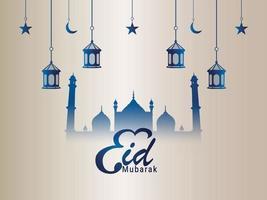 Eid mubarak flat design concept on white background vector