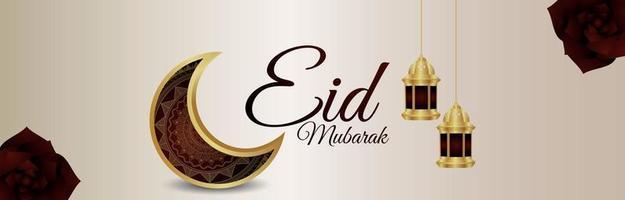 Eid mubarak islamic festival with arabic pattern moon and lantern vector