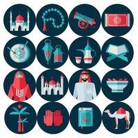 Ramadan Kareem icons set of Arabian. vector