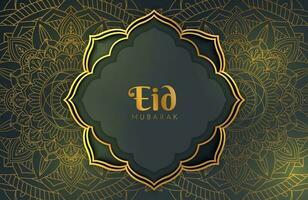Luxury black gold background banner with islamic arabesque mandala ornament Eid mubarak design template vector