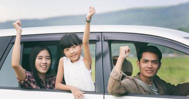 Family on a road trip photo