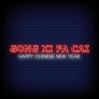 Happy Chinese Year Neon Signs Style Text Vector