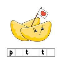 Words cute puzzle potato vector