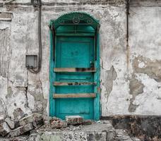 Abandoned house in Ukraine, Donbass Donetsk photo