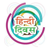 Vector illustration of a Background for Hindi Diwas