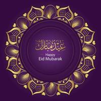 Happy Eid Mubarak greeting background template Free Vector Free Vector