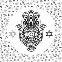 Hand drawn sketch of traditional Jewish religious symbols hand of Miriam palm of David star of David Rosh Hashanah Hanukkah Shana Tova vector illustration on ornamental pattern