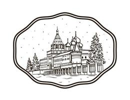 Ipatiev Monastery in Kostroma in winter vector