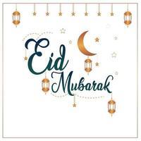 Eid mubarak wallpaper and greeting card photo