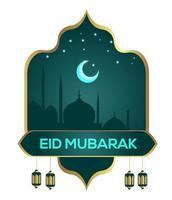 Eid mubarak muslim greeting card photo