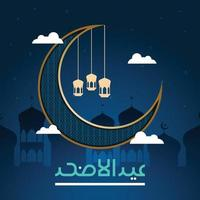 Eid Al Adha with Crescent Moon Lanterns and Mosque Background Concept vector