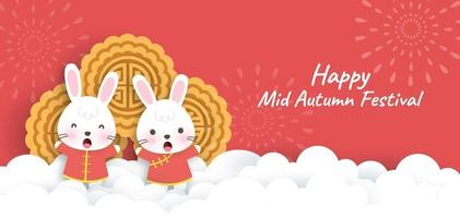 Mid autumn festival banner and card in papercut style vector
