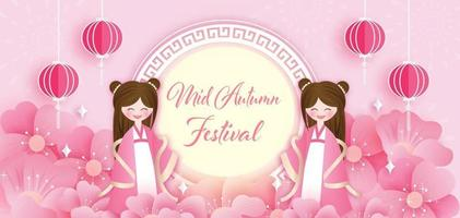 Mid autumn festival banner in paper cut atyle vector