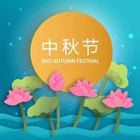 Whappy mid autumn festival vector