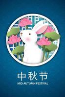 Mid autumn festival with cute rabbit greeting card vector