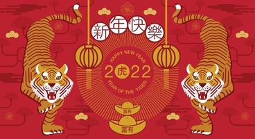 Happy new year Chinese New Year 2022 Year of the Tiger vector