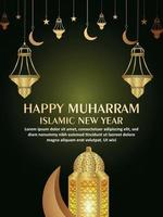 Happy muharram islamic new year celebration flyer with islamic lantern and moon vector