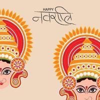 Vector illustration of a Background for Happy Navratri Celebration