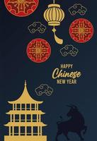 happy chinese new year lettering card with ox silhouette and castle vector