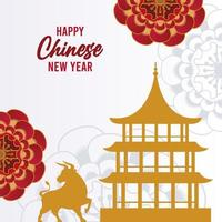 happy chinese new year lettering card with golden ox and palace vector