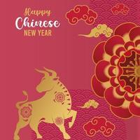 happy chinese new year lettering card with golden ox and red lace vector