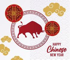 happy chinese new year lettering card with ox silhouette and golden clouds vector