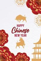 happy chinese new year lettering card with golden oxen and castle vector