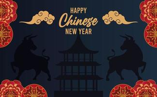 happy chinese new year lettering card with oxen and castle silhouettes vector