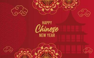 happy chinese new year lettering card with red laces and castle vector