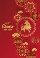 happy chinese new year lettering card with golden ox and red laces in clouds vector
