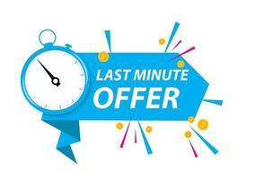 Oferta cartel comercial de venta con promoción de oferta de última hora. vector