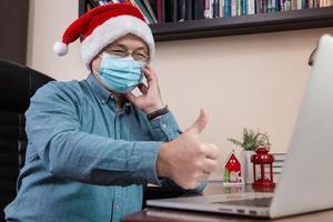 saludos de navidad online foto