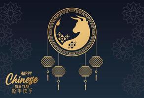 happy chinese new year card with golden ox and lamps in blue background vector