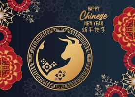 happy chinese new year lettering card with ox and flowers in blue background vector