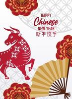 happy chinese new year lettering card with in gray background vector