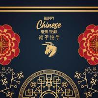 happy chinese new year lettering card with golden ox and flowers in blue background vector