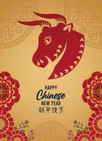 happy chinese new year lettering card with red ox in golden background vector