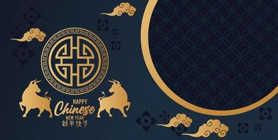 happy chinese new year card with oxen golden in blue background vector