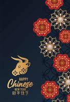 happy chinese new year card with ox and flowers in blue background vector