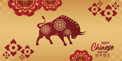 happy chinese new year card with red ox in golden background vector