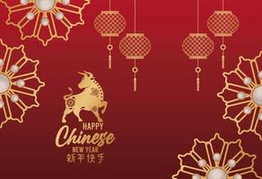 happy chinese new year card with golden ox and lanterns hanging in red background vector
