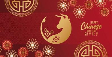 happy chinese new year card with golden ox in red background vector